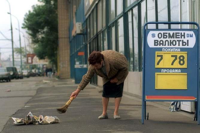 Дефолт в Астрахани: как это было