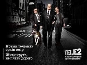 Tele2 приходит в Астраханскую область