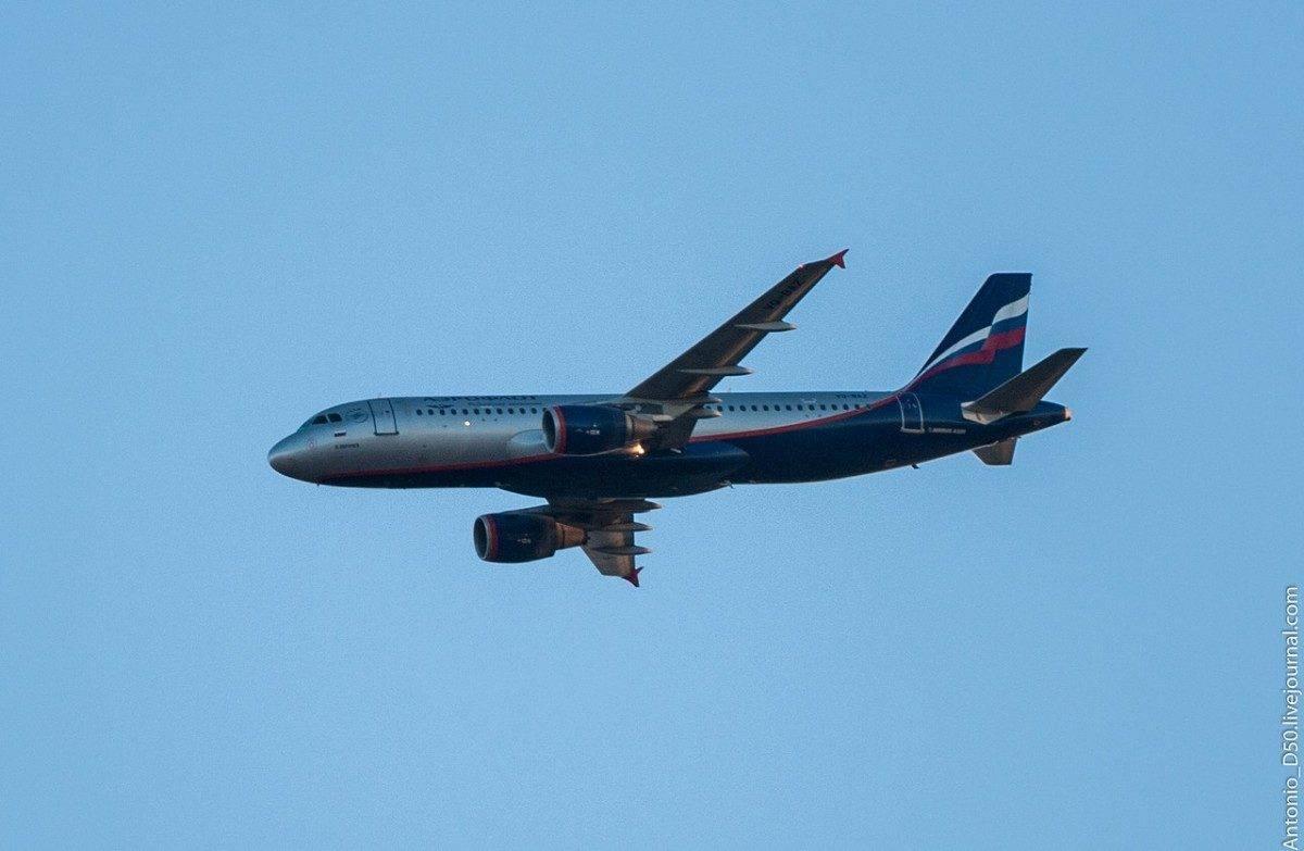 Самолет Москва-Астрахань был вынужден приземлиться в Волгограде