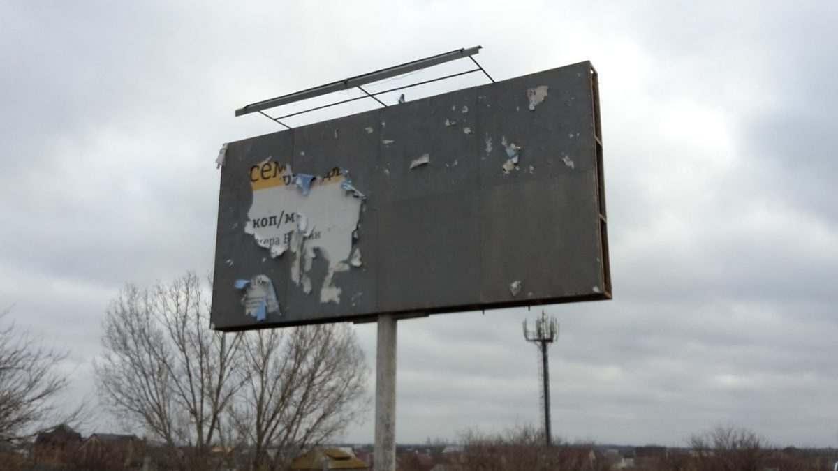 Рекламный щит убил жителя Астрахани