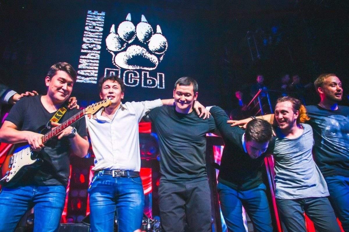 «Камызяки» исполнят свои лучшие песни на День города