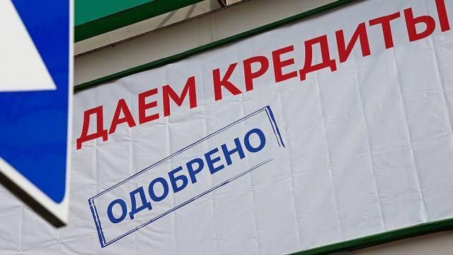 В Астраханской области выросло число потенциальных банкротов