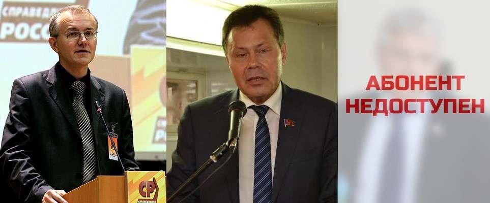 Леонид Огуль не пришел на дебаты с Олегом Шеиным и Николаем Арефьевым