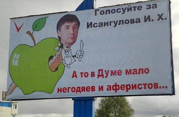 instagram.com/kamauldanov