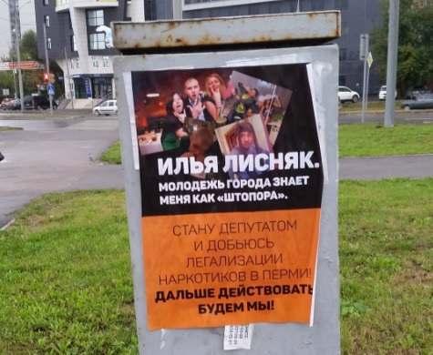 instagram.com/illarionov900