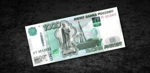 Астраханский преподаватель оценивал кошельки студентов