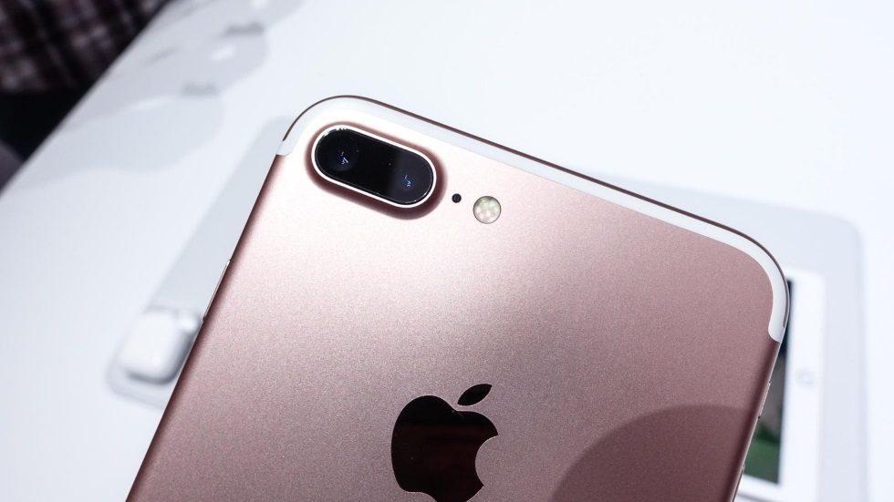 «МегаФон» открывает предзаказ на iPhone 7 и iPhone 7 Plus