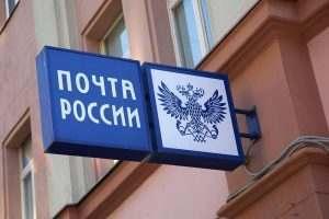 Начальника почты в Астраханской области подозревают в воровстве