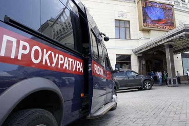 Бывшего замдиректора муниципального предприятия осудят за покупку