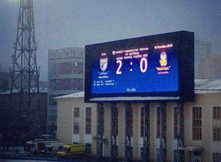 «Волгарь»: из Сибири без очков