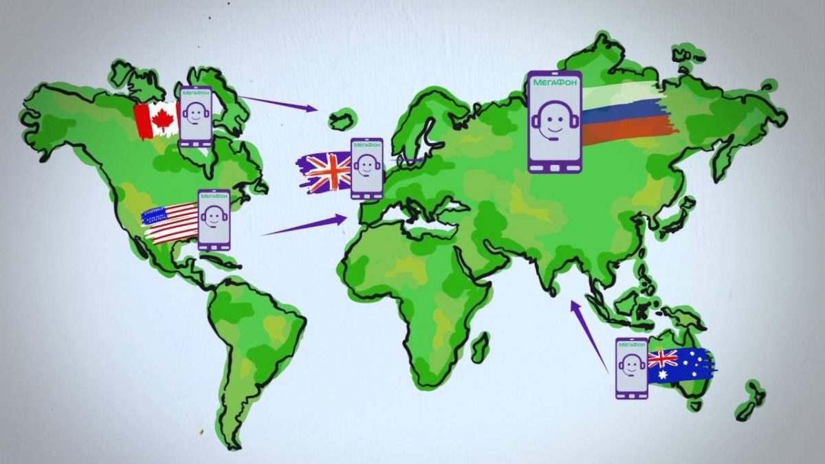 «МегаФон» запускает круглосуточный сервис общения на английском языке