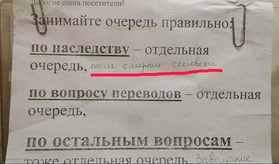 В Астрахани очень мало нотариальных контор