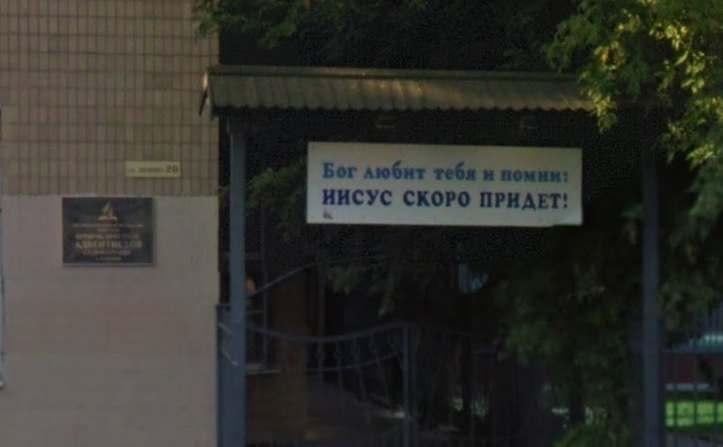 Астраханские молодежные активисты выступили против адвентистов