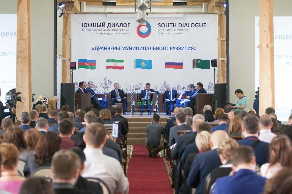 В Астрахани поговорят об «умных» городах