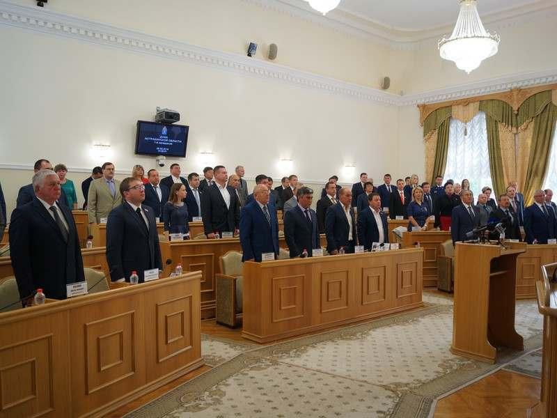 Рейтинг самых богатых депутатов Думы Астраханской области