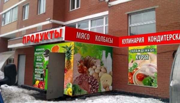 Продавщицу астраханского магазина «Продукты» осудили за дачу взятки