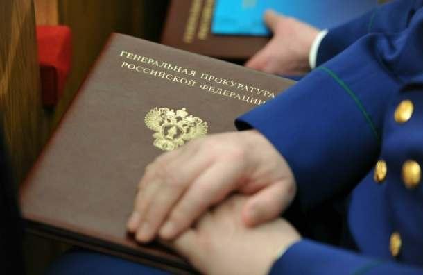 Прокуратура и предприниматели в Астрахани попробуют услышать друг друга