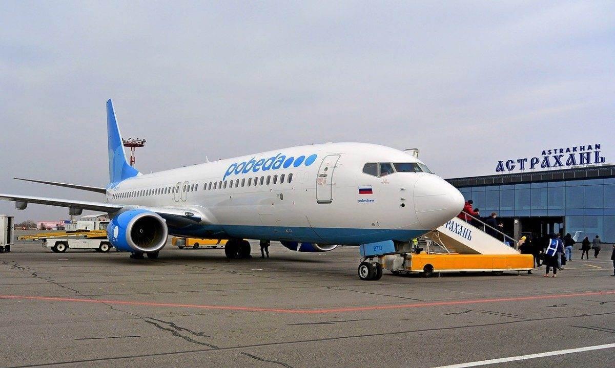 «Победа» может открыть рейс из Астрахани в Гоа