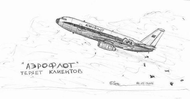 «Аэрофлот» отменил 32 рейса, в том числе и в Астрахань