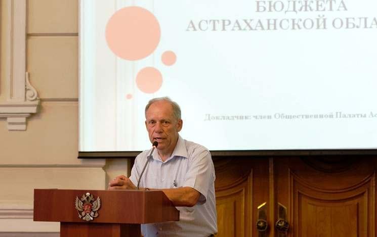 Станислав Миронов: «Ситуация с бюджетом Астраханской области критическая»