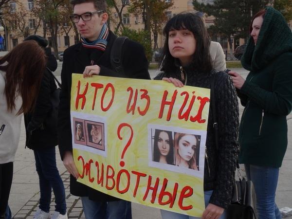 Астраханцы выступили против издевательств над животными
