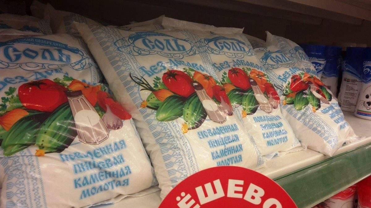 «Руссоль» планирует добыть в Астраханской области 1,4 млн тонн соли