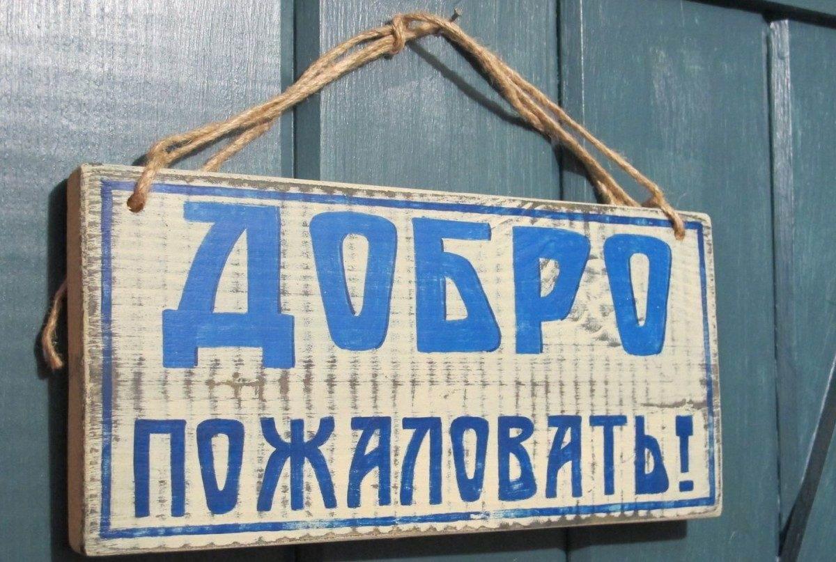 Бизнес Азербайджана пригласили в ОЭЗ «Лотос»