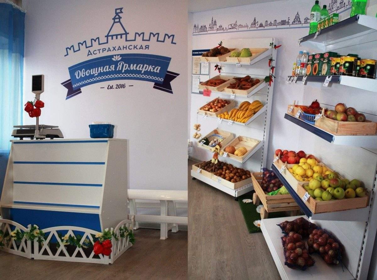 В Астрахани дан старт развитию магазинов — мини-ярмарок