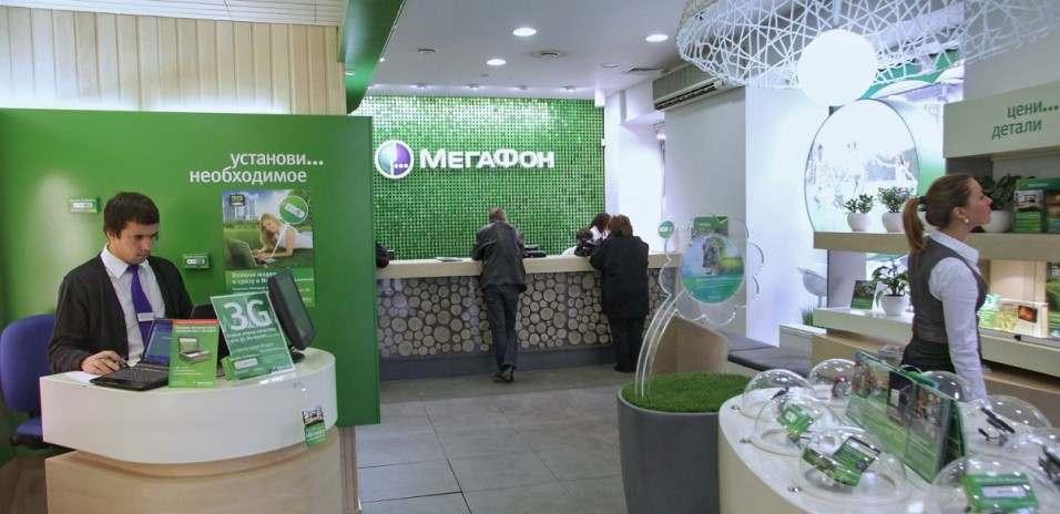 Только сегодня: «МегаФон» приглашает астраханцев на «пятницу акций» в ТРЦ «Ярмарка»