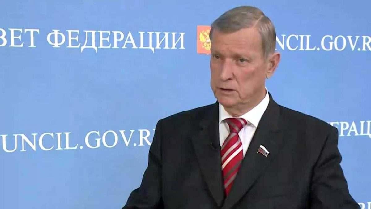 Семья астраханского экс-сенатора Горбунова заплатит 20 миллионов рублей