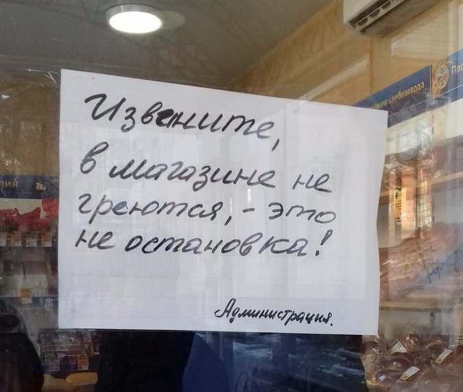 Астраханцам запретили греться в хлебном магазине
