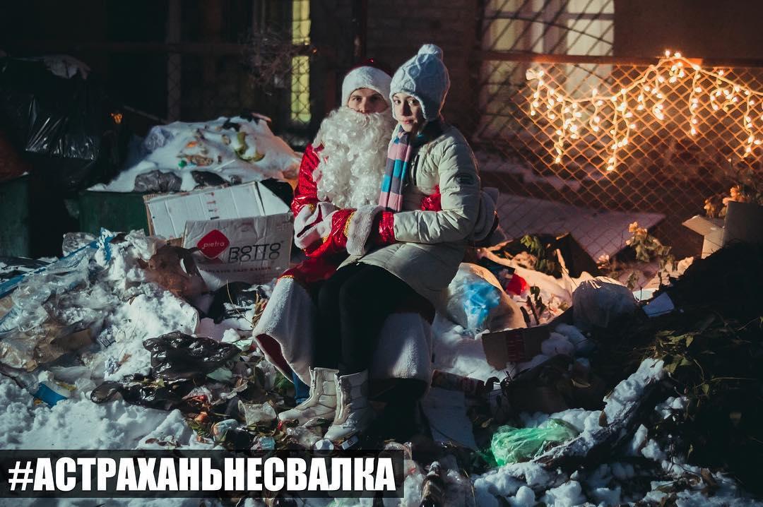 Илья Варламов назвал Астрахань «городом-свалкой»