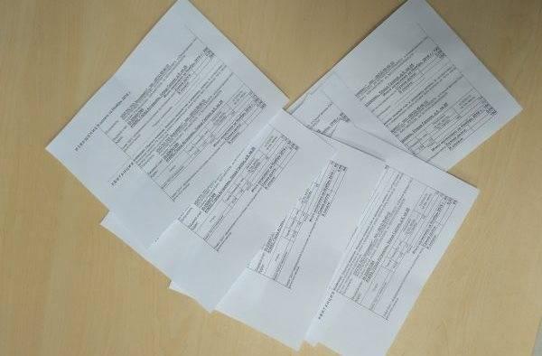 Астраханцам рассылают подозрительные квитанции за вывоз мусора