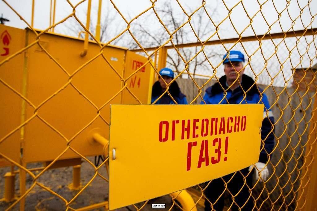 «Газовики» тормозят развитие бизнеса в Астраханской области