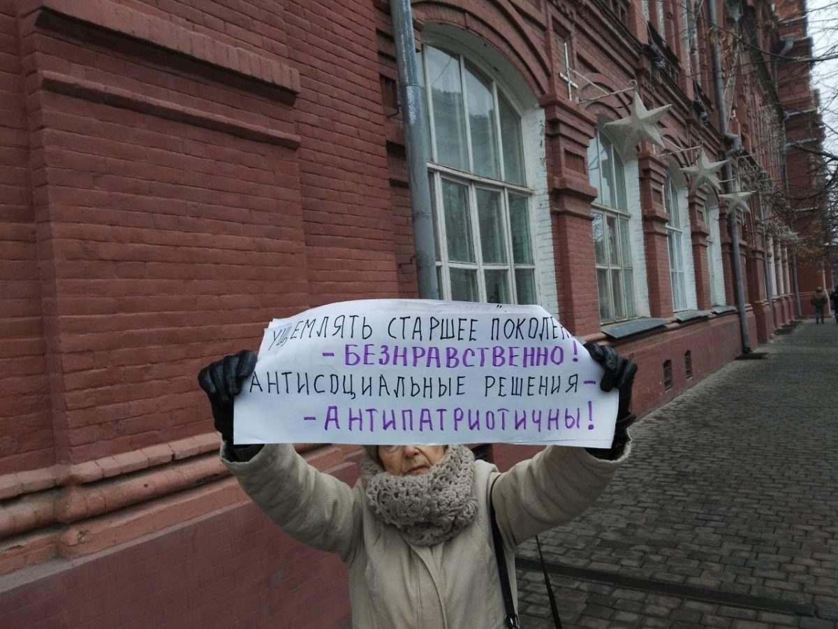 Дума Астраханской области приняла «Социальный кодекс»