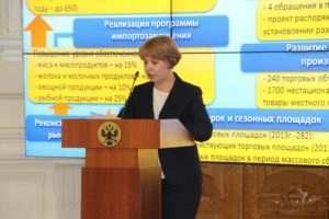Экономика Астраханской области будет развиваться в позитивном ключе