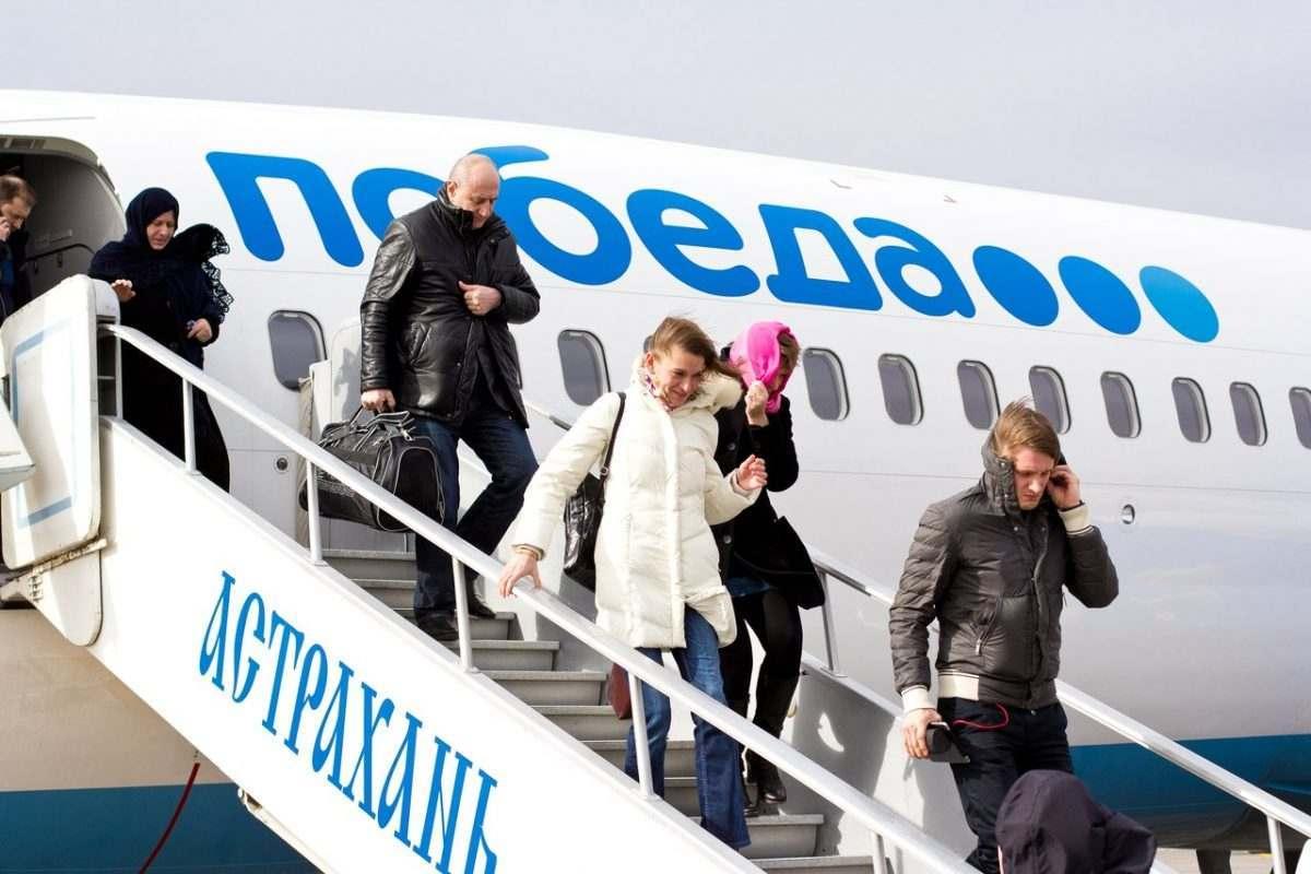 Астраханских авиапассажиров похвалили за скорость