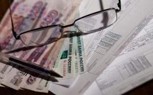 Расчетный центр Астрахани закрывает два своих пункта