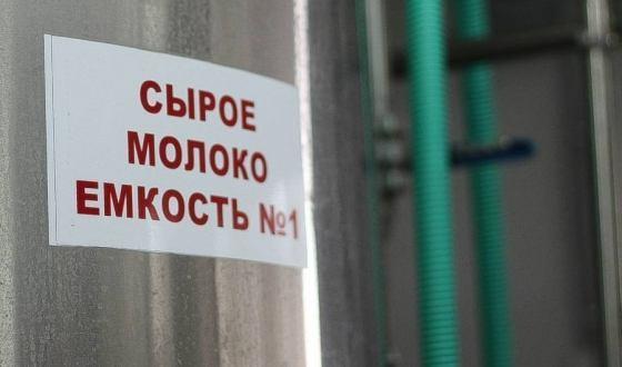 Астраханским производителям молока обещают помочь