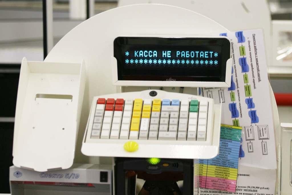 В Астраханской области нет в продаже новых онлайн-касс