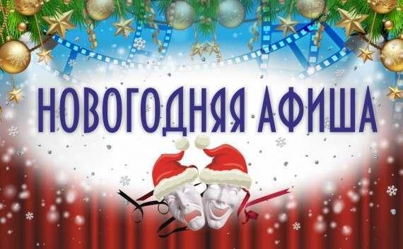 Куда сходить в Астрахани третьего января