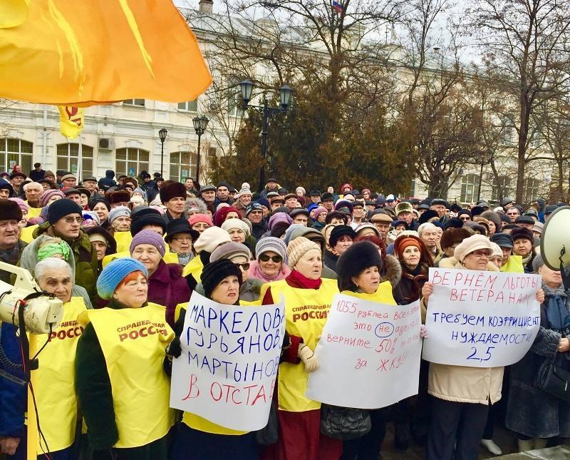 Астраханцы выйдут на Социальный марш