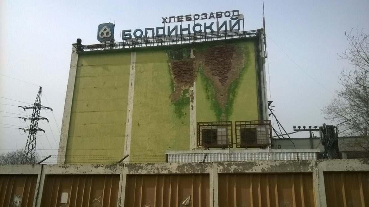 На месте Болдинского хлебозавода в Астрахани будет очередной супермаркет