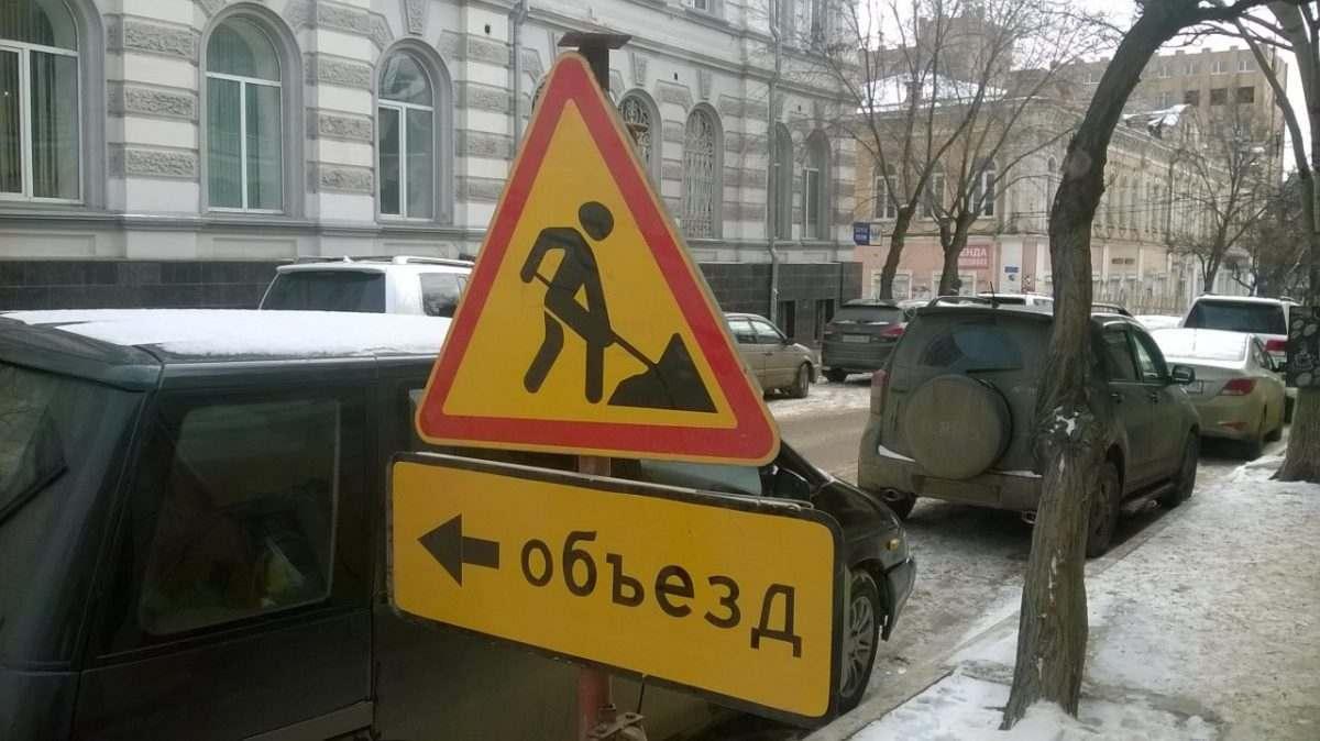 В центре Астрахани вновь перекопали улицу Кирова