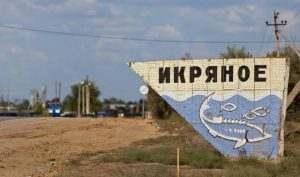 «Единая Россия» утвердила результаты праймериз в Икрянинском районе