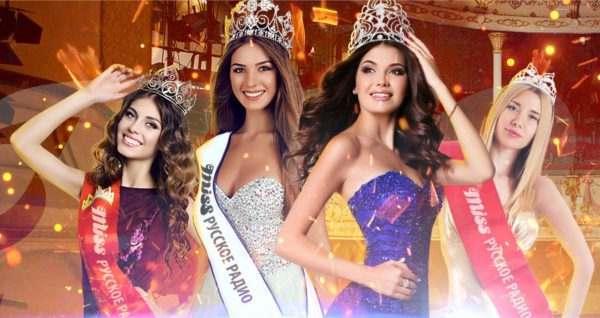 Начались выборы представительницы Астрахани на конкурсе «Мисс Русское Радио»