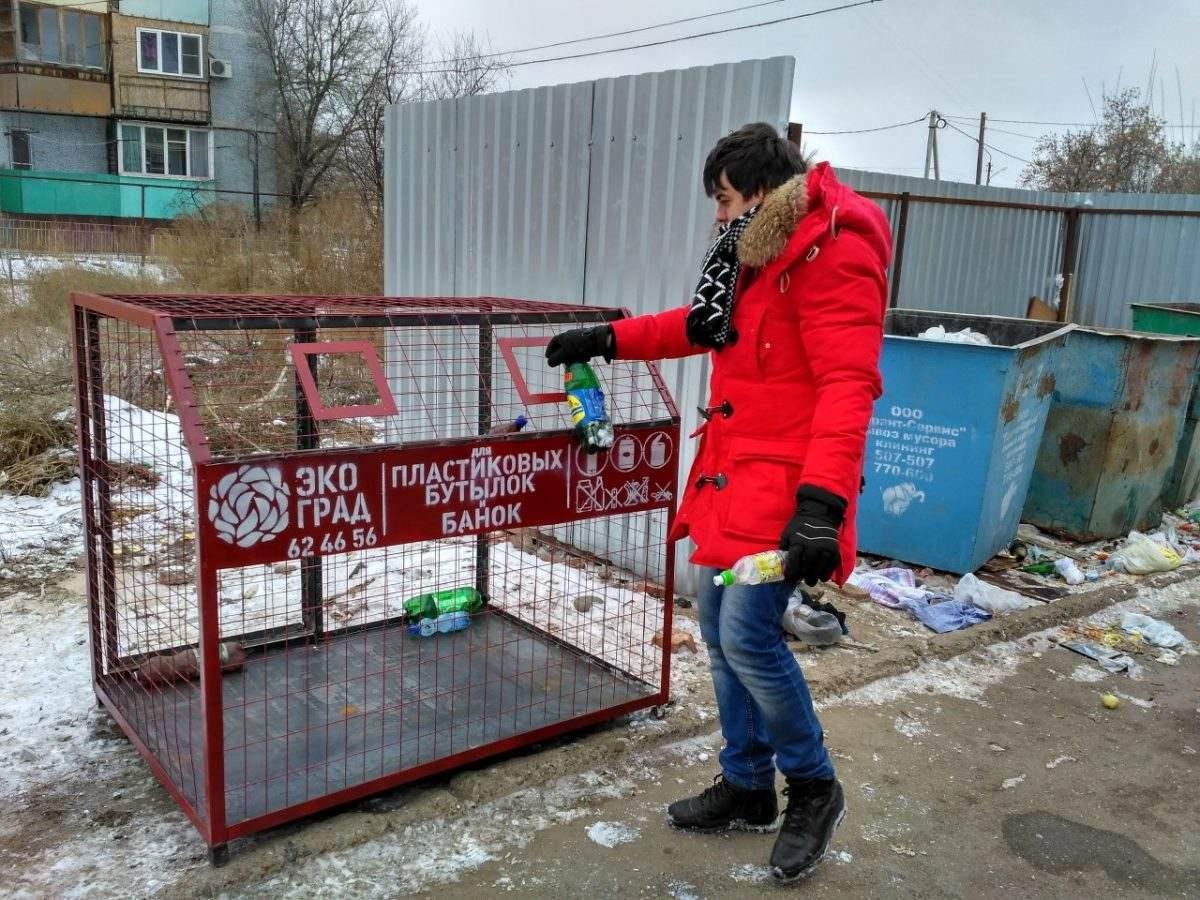 Астраханские активисты реализовывают проект по сортировке мусора