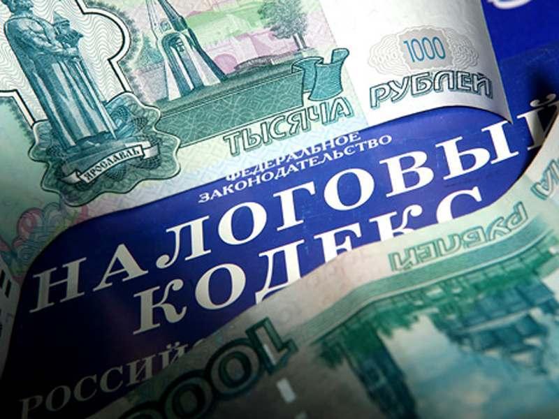 Астраханский налоговый инспектор предложил фирме «простить долги» за половину суммы