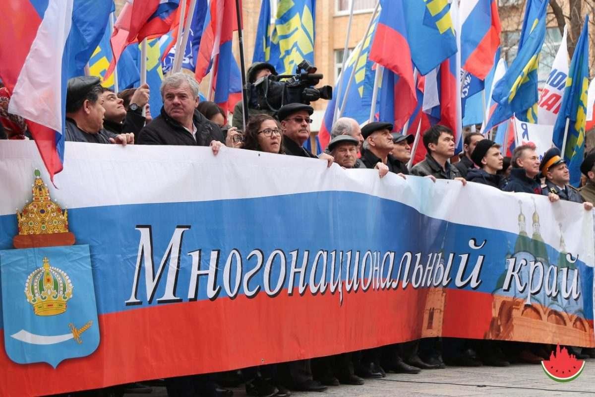 Астраханцы вышли порадоваться присоединению Крыма: фотоотчет
