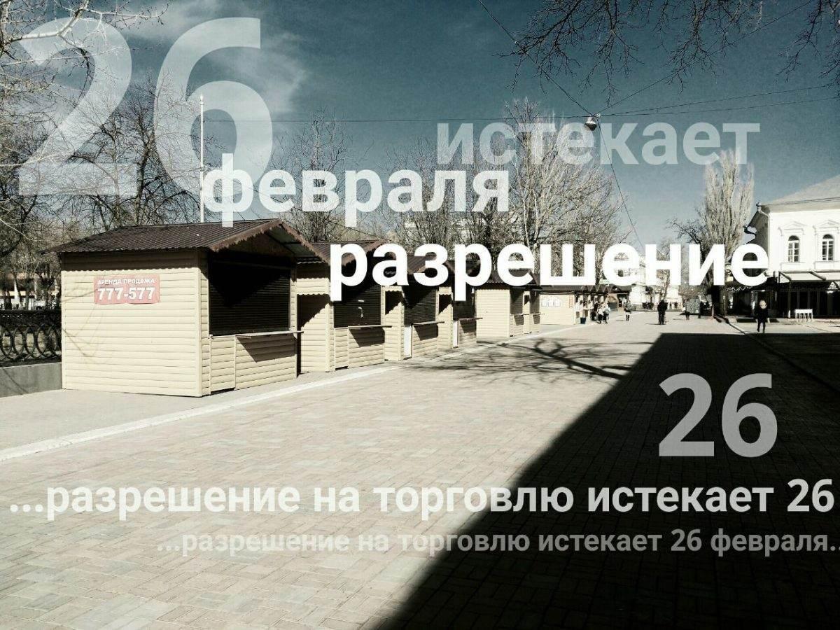«Временные» ларьки так и не убрали с улицы Кирова